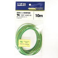 UL1007  AWG18  L=10m  パック  緑/黄