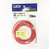 UL1007  AWG20  L=10m  パック   赤