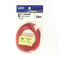 UL1007  AWG22  L=10m  赤