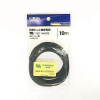 UL1007  AWG28  L=10m  黒