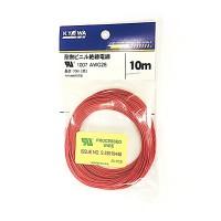 UL1007  AWG28  L=10m  赤