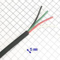スーパーフレックス VVC  7/0.18㎜X4芯  細径キャプタイアケーブル
