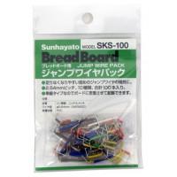 SKS-100  ジャンプワイヤパック