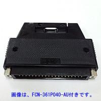 FCN-360C040-C  FCNコネクタ  40P  ケーブルカバー